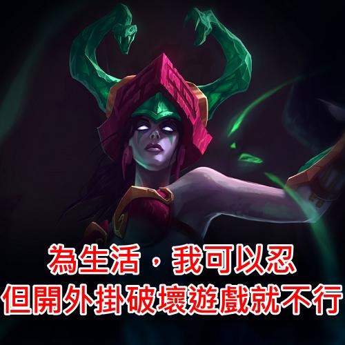 【英雄聯盟】金V蛇女神走位,超越人體極限的手速3000+