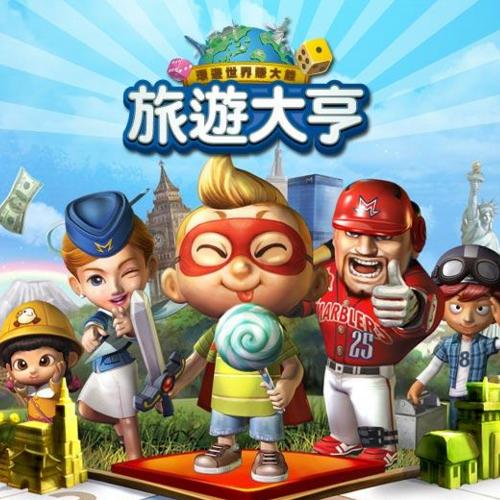 【LINE 旅遊大亨】改版搶先玩, 「神之手」地圖帶來全新阻擋玩法!