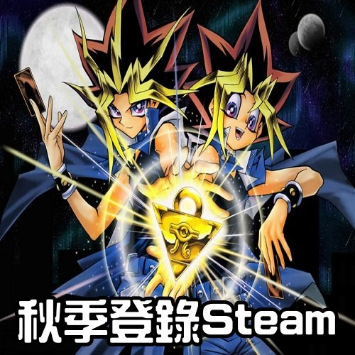 【遊戲王:決鬥者遺產】今年秋季登陸 Steam 平台,售價19.99美元!